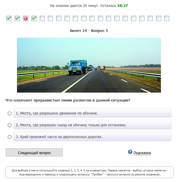 правила дорожного движения украина 2017 скачать бесплатно