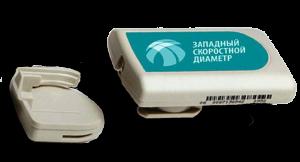 transpnder-300x162