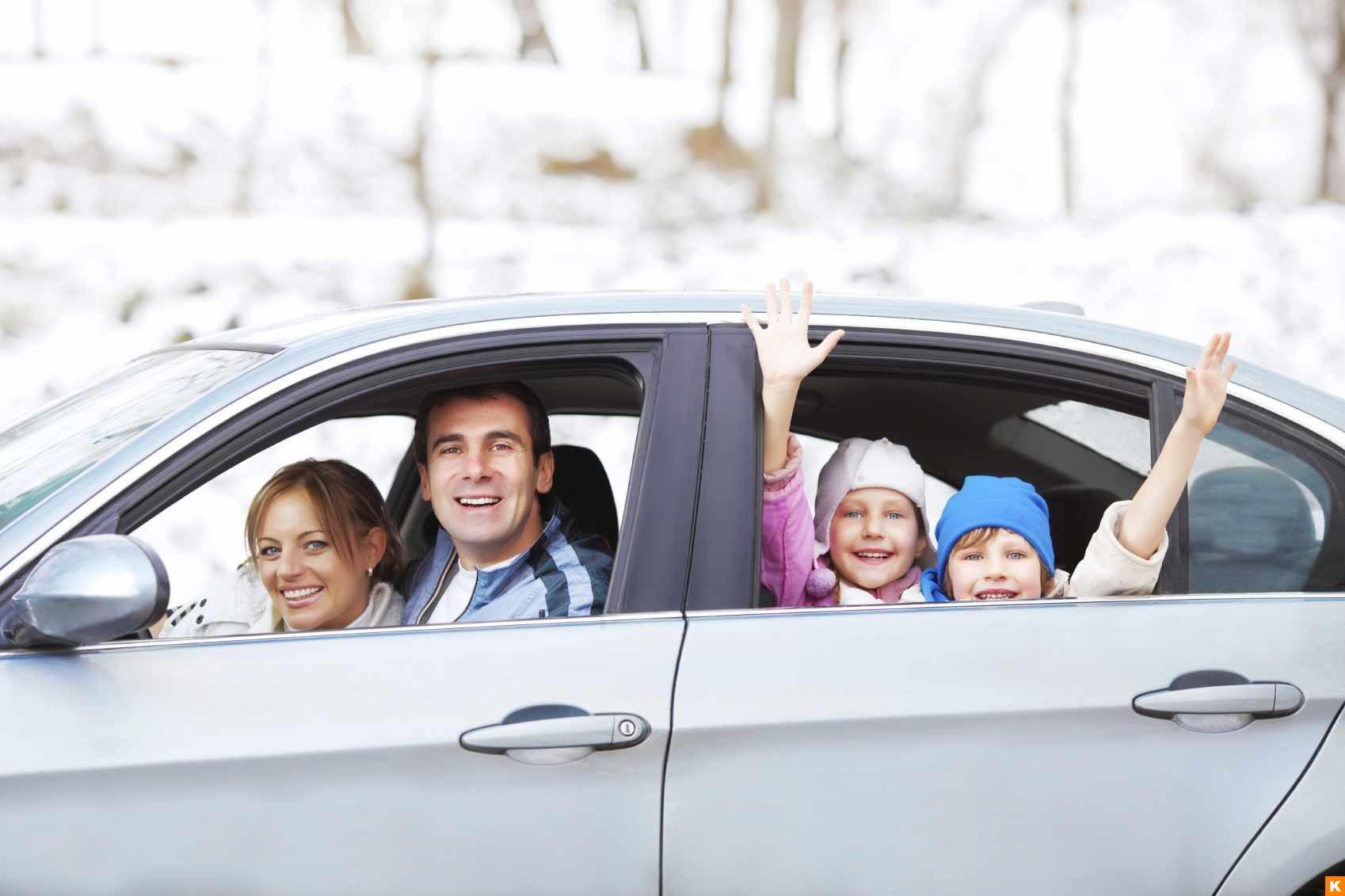 Программа семейный автомобиль