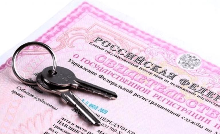 передвигался есть ли продление приватизации квартиры все свои