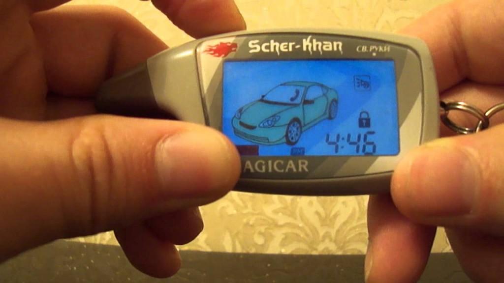 Сигнализация Scher-Khan Magicar 5