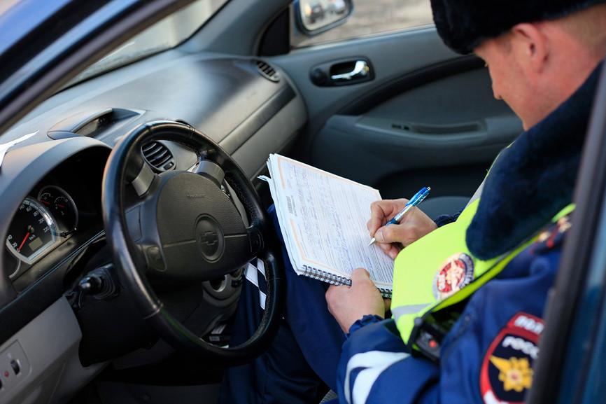 Выписывание штрафа на дороге