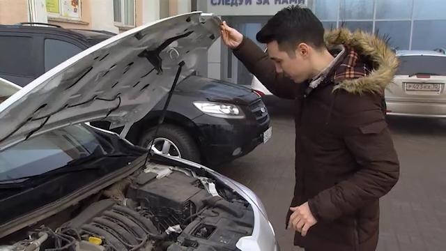 Осмотр автомобиля