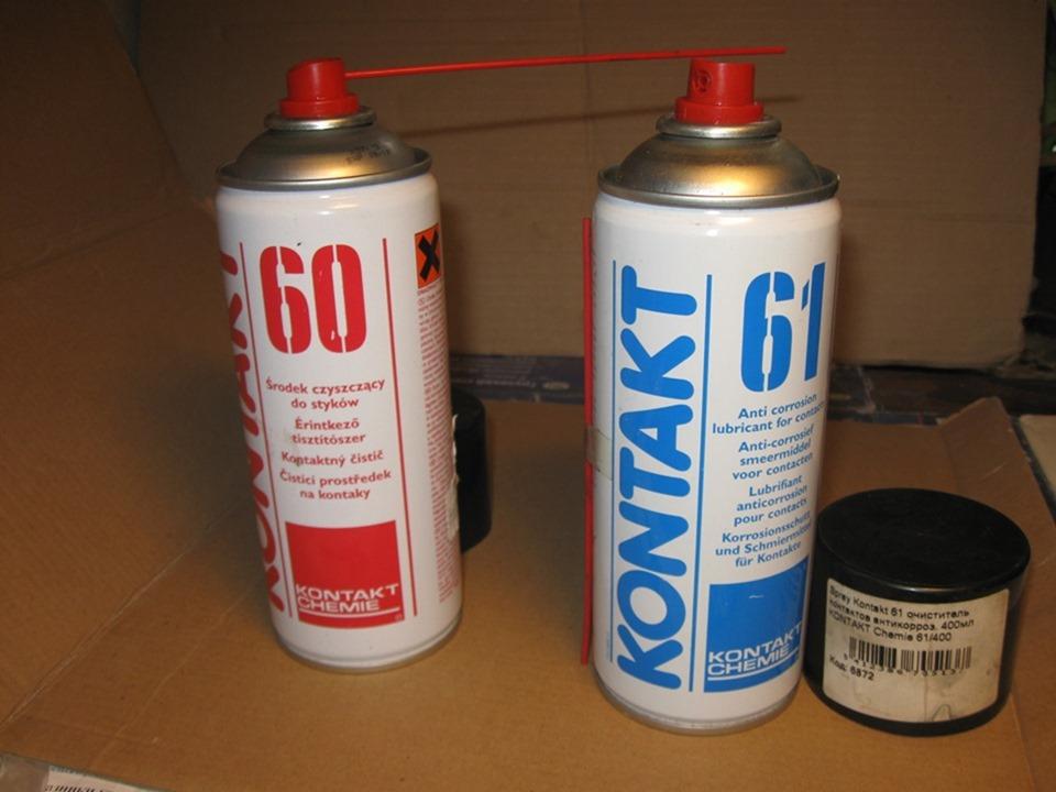 Очиститель KONTAKT 60
