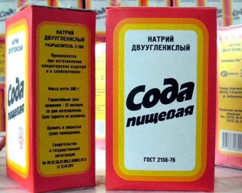 сода для нейтрализации кислоты